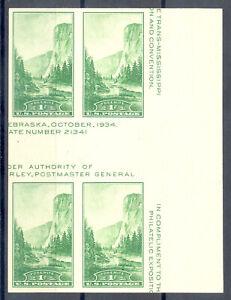 US Stamp (L243) Scott# 769, Mint LH, Nice Imperf Horizontal Gutter Block, Margin