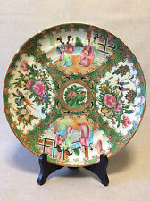 Chine canton plat famille verte dynastie Qing China Asie Asia ZHONGGUO