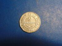 Bolivia 2 Bolivianos KM# 206.1 1991  A756  I  COMBINE SHIPPING