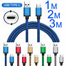 1M 2M 3M Long USB-C Type C Data Sync Charger Charging Cable Lead Braided Strong