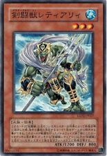 EXP2-JP027 - Yugioh - Japanese - Gladiator Beast Retiari - Common