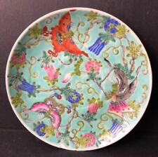 Turquoise Ground Plate with Famille Rose Butterflies and Gourd Vines 19th C