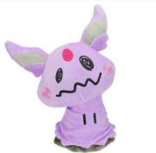 Pokemon Sun and Moon Mimikyu Eevee Espeon 10cm Plush Doll Figure Toys