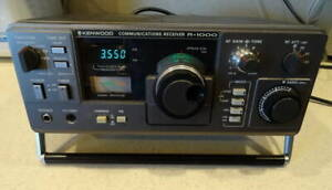 Kenwood R-1000 Communications Receiver w/ Manual the best there is free shipping