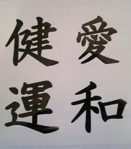 4 x Chinese Symbols Health Love Luck & Peace Vinyl Wall Tile Stickers Transfers
