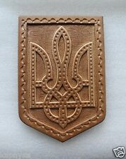 TRYZUB Trident Ukraine Wall Shield Plate Wooden Hand Carved Folk Art Decor 5,5*8