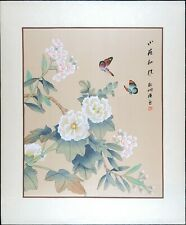 Vintage Asian Painting on Silk, Butterflies and Flowers, Traditional Watercolor