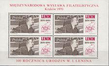 Polen / Polska Nr. Block 42** Intern. Briefmarkenausstellung Krakau 1970