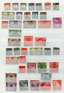 PAKISTAN  138 DIFFERENT MINT  HINGED / USED STAMPS