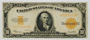 1922 $10 Large Size Gold Certificate Currency Banknote