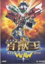 Voltron Fleet of Doom DVD Cartoon Animation DVD NEW R0 English Subtitles