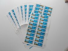 Yemen - England 1966 World Cup Winners 12 complete sheets CTO / used.