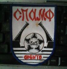 Futsal referee patch Russia SPAMF St.Petersburg Futsal Association rare 1990s
