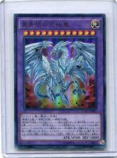 Yu-Gi-Oh JAPANESE card Neo Blue-Eyes Ultimate Dragon MVP1-JP001 KC Ultra Rare