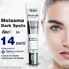 Melasma Skin Cream Whitening Brightening Lightening Bleaching Hydroquinone-Free