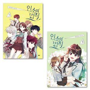 Law Of Inso Vol.1 2 Set Original Korean Comic Book Cartoon Webtoon Romance Manga