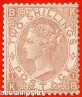 "SG. 121. J120. "" KB "". 2/- Brown. A fine lightly mounted mint example."