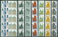 11 x Bund Rollenmarken 5er Streifen Sehenswürdigkeiten 1.Ausgabe 1407,1406....uR