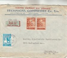 Turkey Airmail Cover