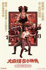 Mondo - Big Trouble in Little China - VARIANT - Poster - Phantom City Creative