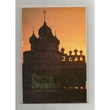 "Russia USSR 1990 Set of 18 Postcards ""Rostov Velikiy"""