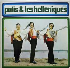 POLIS & LES HELLENIQUES  - LP