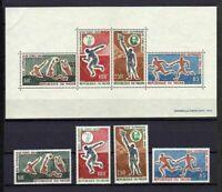 10565) Niger 1964 Scott # C45/C48 +C48a 4v + S/S MNH Olympic Games Tokyo