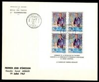 Dahomey MiNr. Block 8 Ersttagsbriefe/ FDC Adenauer (GF14171