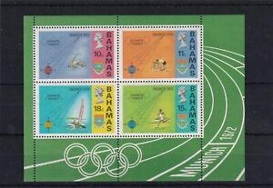 BAHAMAS 1972 Munich Olympics Miniature Sheet MNH
