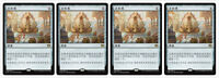 4 Chinese Panharmonicon Kaladesh KLD Magic the Gathering MTG MINT