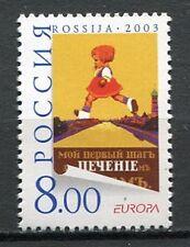 30657) RUSSIA 2003 MNH** EUROPA  1v. Scott#6766