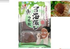 Seaweed Mask natural collagen Acne Freckle scar Whitening Anti-inflammatory 240g