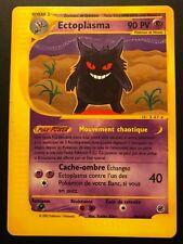 Carte Pokemon ECTOPLASMA 48/165 Rare Expédition Wizard Française