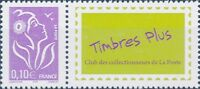 Timbre Stamp Neuf France TTB Mariane de Lamouche Personnalisée 2006 N°3916 A
