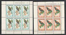 NEW ZEALAND 1962 BIRD HEALTH MINIATURE SHEET MNH ** SET OF 2