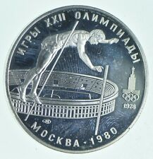 SILVER - WORLD COIN - 1978 USSR Soviet Union 10 Rubles - World Silver Coin *189
