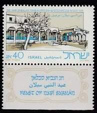 Israël postfris 1986 MNH 1039 - Nabi-Sabalan Feest
