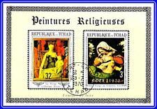 Chad 1970 Religieux Tableaux S/S Noël, Allaitement