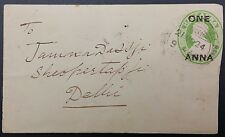 India KGV ½ Anna W/ 1 Anna OVPT Postal Stationery, 1924 CDS To Delhi