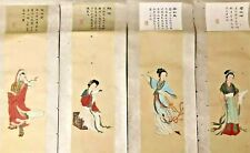 Antique Chinese Painting Scrolls of Mulan and other 3 Female Characters