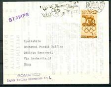 ITALIA REP. - 1960 - Giochi della XVII Olimpiade Roma, 5 lire isolato per stampe