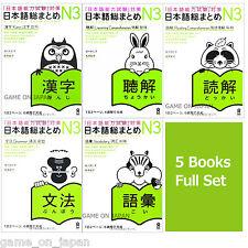 Nihongo So Matome JLPT N3 FULL SET Japanese Proficiency Language Test  So-Matome
