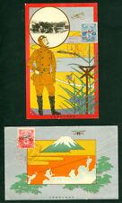 JAPAN 1919 Trial AIRMAIL FLIGHT 1½sen + 3sen Sk# C22-3 on beautiful FDC Postcard
