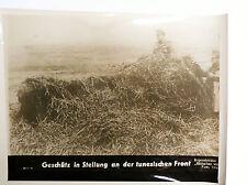 PHOTO 39/45 : GESCHÜTZ IN STELLUNG AN DER TUNESISCHEN FRONT - FOTO ATLANTIC