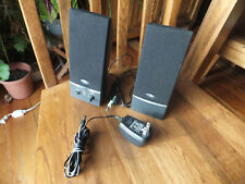 Pair of Amplified Speakers for Computer, Laptop & Other Uses - With AC Adapter