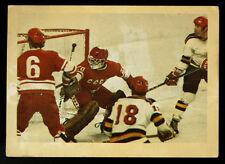 1979 BAKER'S PROMOTIONS SUNBEAM BREAD~1980 OLYMPIC VLADISLAV TRETIAK~ROOKIE CARD