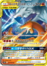 "Pokemon Card ""Reshiram & Charizard GX Tag Team"" MINT / SM10 / Korean ver"
