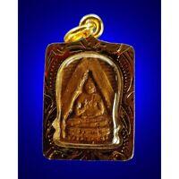 Phra Pong Somdej LP Sod Wat Paknam Gold Micron Case Pendant Talisman Thai Amulet