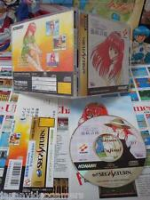 Saturn:Tokimeki Memorial - Selection Fujisaki Shiori [TOP] COMPLET - Jap