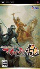 Used PSP Sengoku Efuda Yuugi: Hototogisu Ran SONY PLAYSTATION JAPAN IMPORT